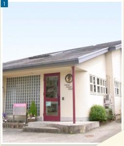 芦屋動物病院
